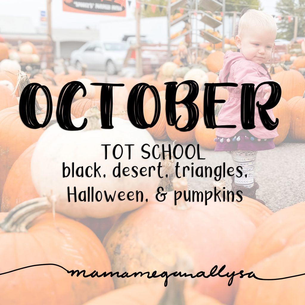 Our October Tot school plans are filled with lots of crafts and fine motor development as well as plenty experimental discovery play!