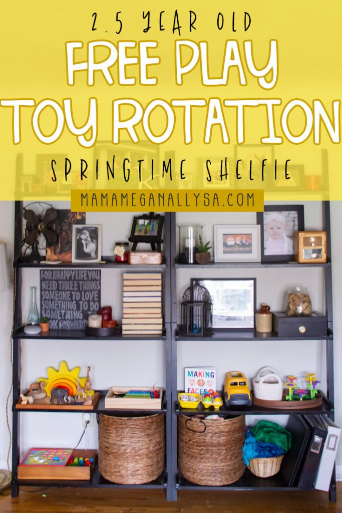 Our April toy rotation as all about springtime and flowers!