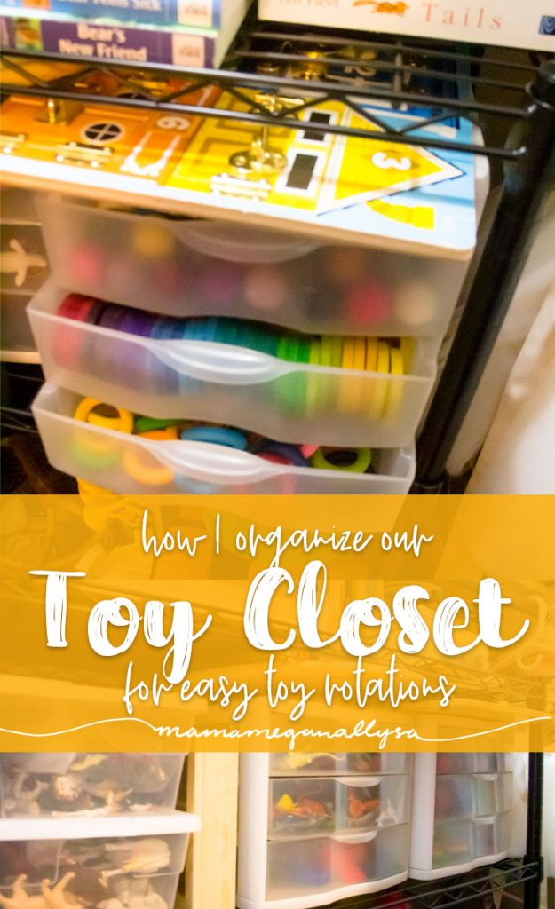 a title card for our toy closet organization system showing plastic drawer units filled with colorful toys